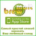 ���������� BrewMalt