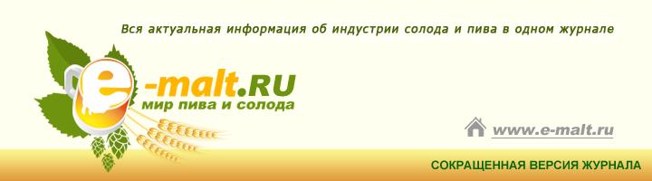 E-Malt.ru Flash
