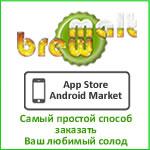 Jump to BrewMalt description on AppStore